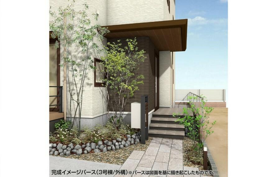 完成予想図(外観) 緑豊かな玄関アプローチは深い玄関庇により雨から守られながら外出、帰宅することができます。家族に、訪れる人にやさしいすまいです。