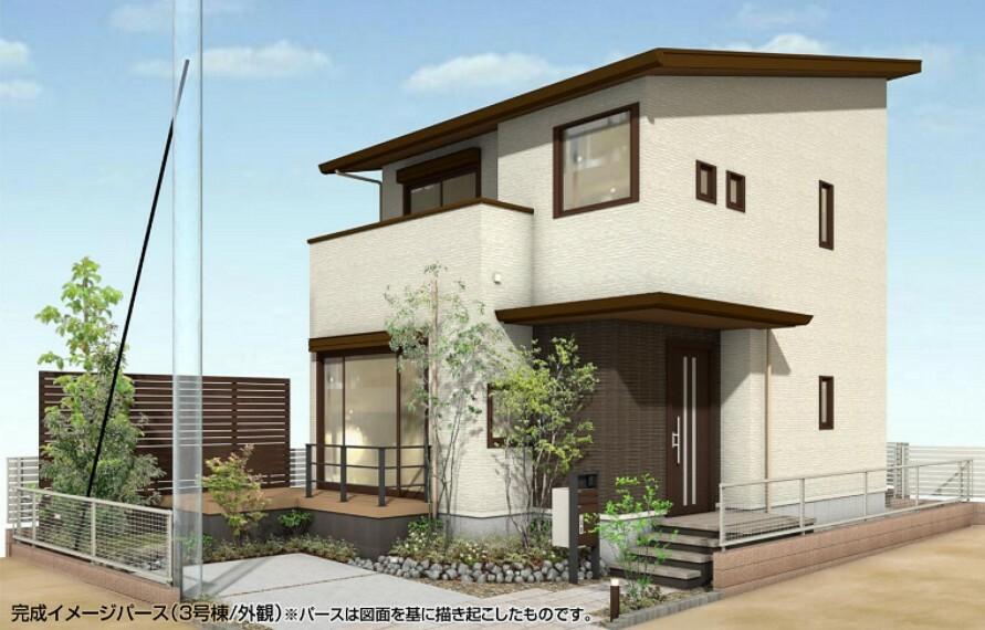 完成予想図(外観) ■3号棟 片流れ屋根のスタイリッシュな外観デザイン。ダークブラウンのアクセント外壁と深い軒下空間が邸宅感を演出します。