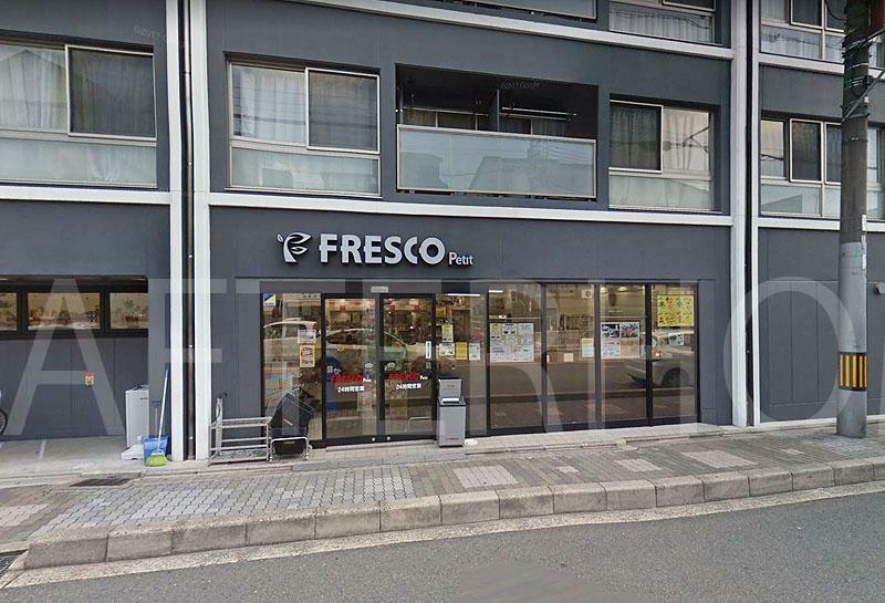 スーパー フレスコプチ東山三条店