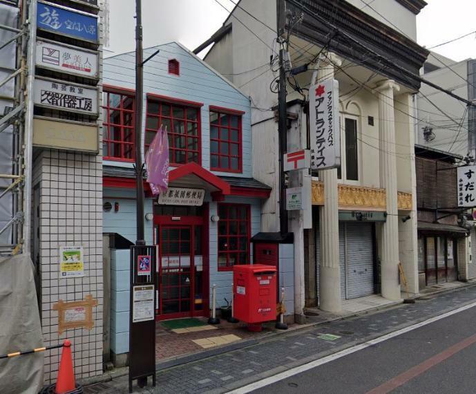 郵便局 京都祇園郵便局