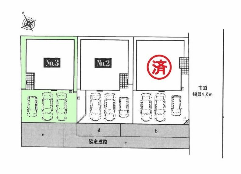 区画図 3号棟 カースペース3台可 南側道路につき陽当り良好です。