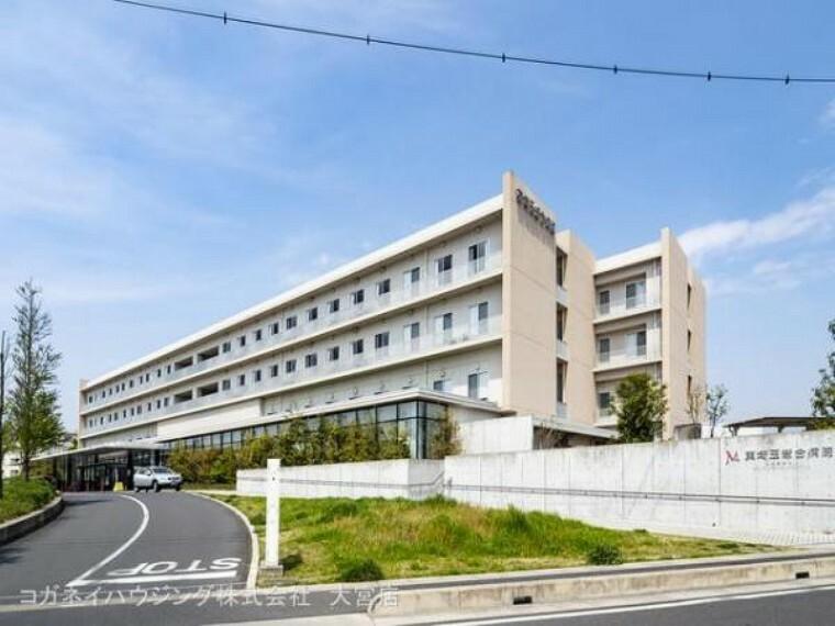 東埼玉総合病院 距離3120m