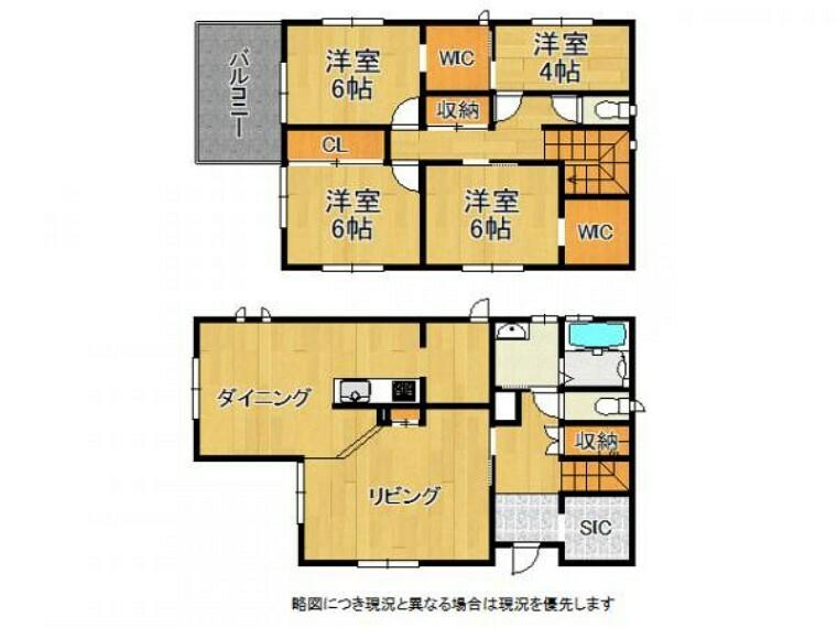 間取り図 収納スペースが多く、お部屋をゆったりお使いいただけます