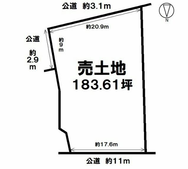 土地図面 【生活施設が充実したエリア】二世帯住宅にもおすすめの183.61坪売土地