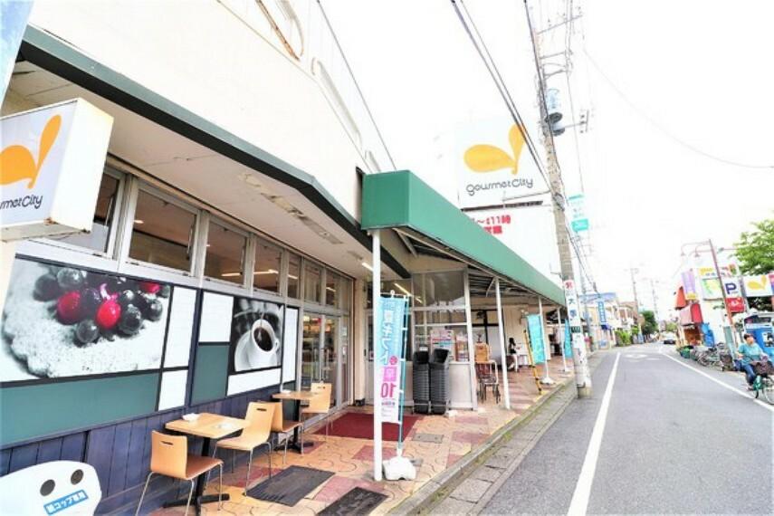 スーパー グルメシティ稲城店 営業時間7:00~23:00 食料品から日用品までリーズナブルに揃うので毎日のお買い物に便利!
