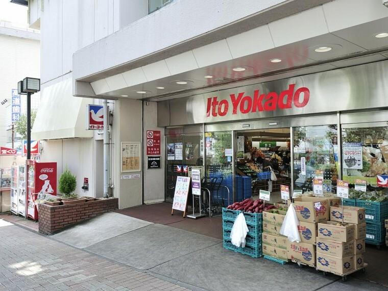 スーパー イトーヨーカドー洋光台店(食料品から日用品まで豊富な品揃え。毎月8の付く日はハッピーデー。お得にお買い物ができます。駐車場77台完備。)