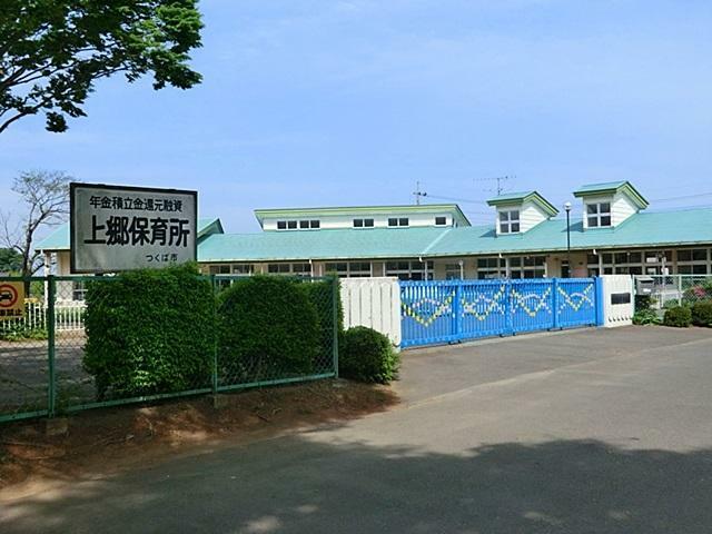 幼稚園・保育園 上郷保育所
