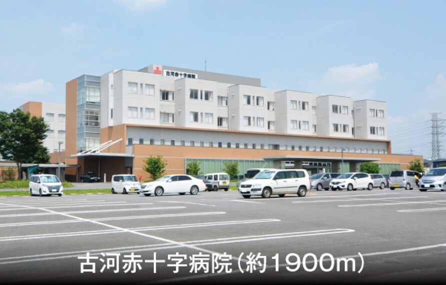 病院 (徒歩24分)200病床数を有する総合病院です。