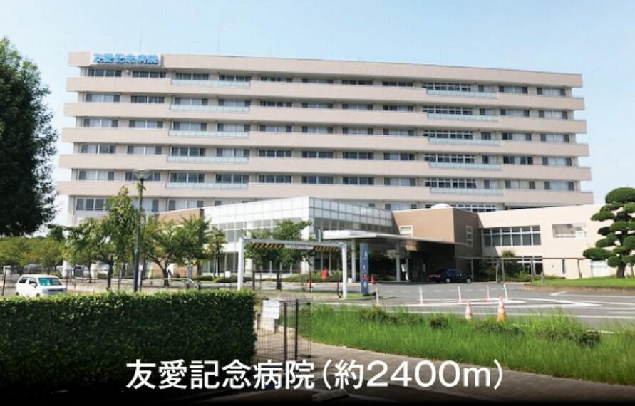病院 (徒歩30分)病床数が325床。8階建ての地域医療支援病院です。