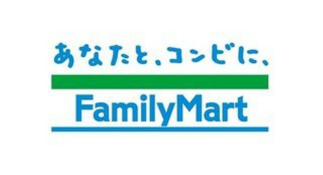 コンビニ ファミリーマート青梅成木街道店