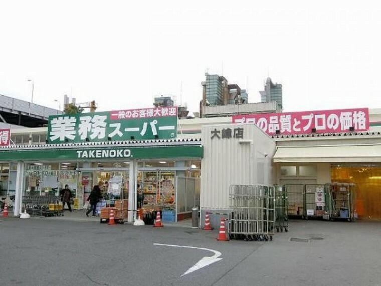 スーパー 業務スーパー TAKENOKO大峰店