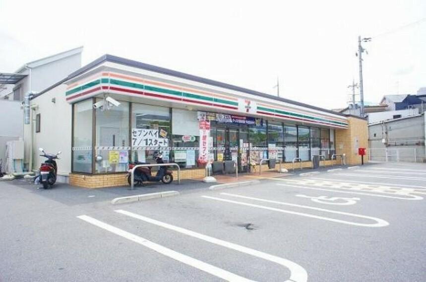 コンビニ セブンイレブン 枚方野村中町店