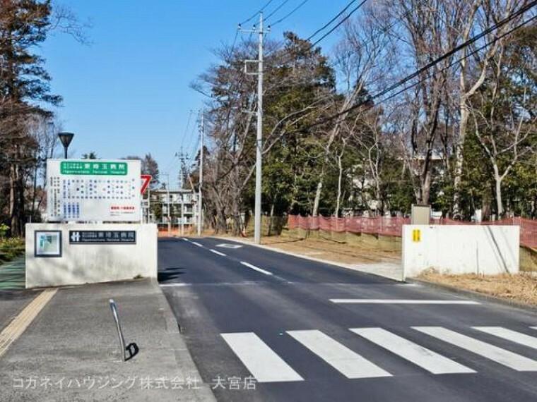 東埼玉病院 距離2290m