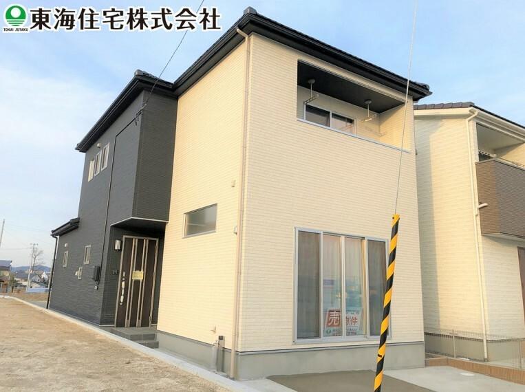 東海住宅(株)郡山支店