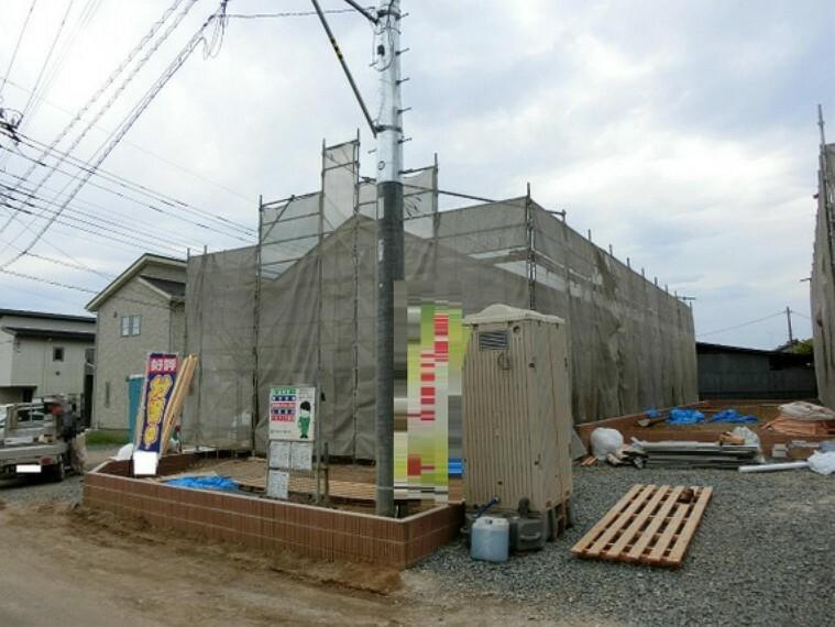 住宅情報館 小山店