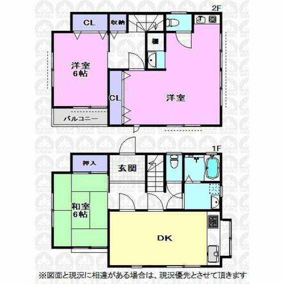 間取り図 洗面所やトイレがついた主寝室は広いスペースがありゆとりの広さです。