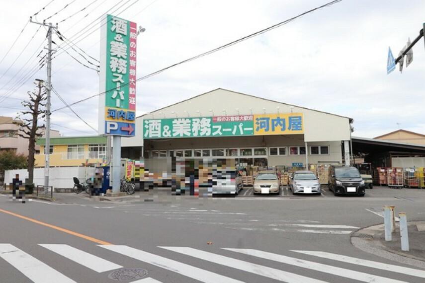 スーパー 業務スーパー中原店
