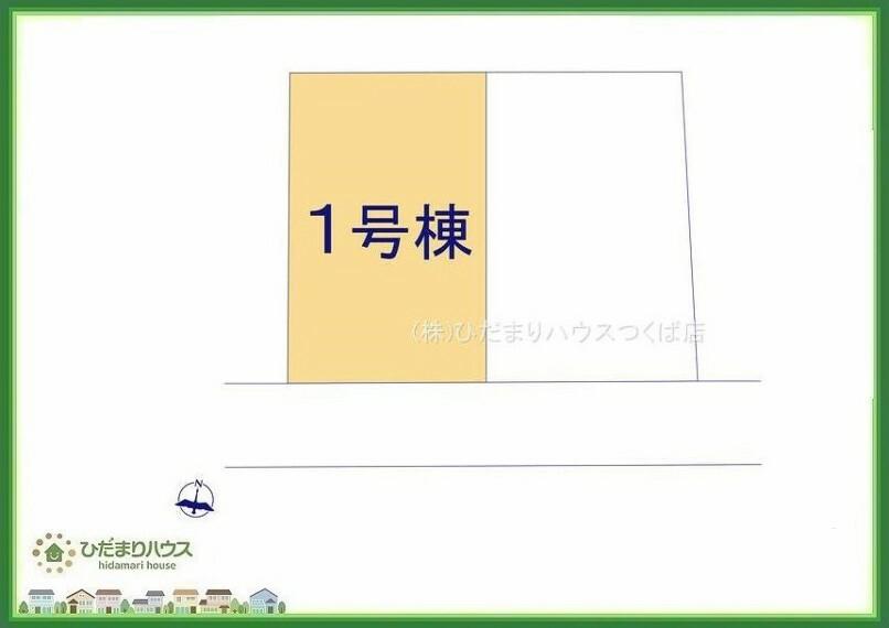 区画図 赤塚駅徒歩23分で通勤・通学も安心です(*^^*)