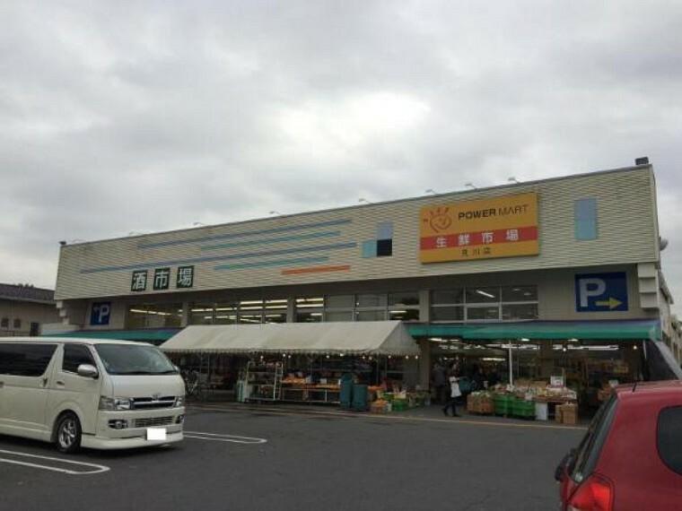 スーパー 【スーパー】パワーマート見川店まで1141m