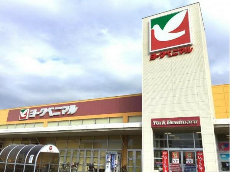 スーパー 【スーパー】ヨークベニマル赤塚店まで1546m