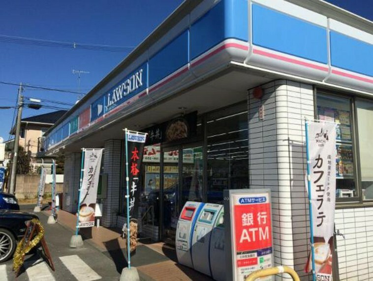 コンビニ 【コンビニエンスストア】ローソン水戸見和3丁目店まで536m