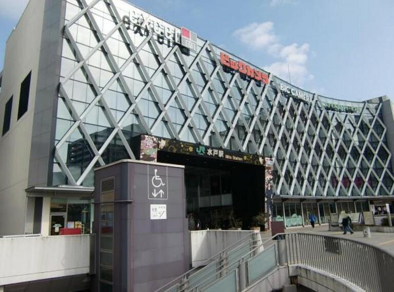 【駅】水戸駅まで5533m