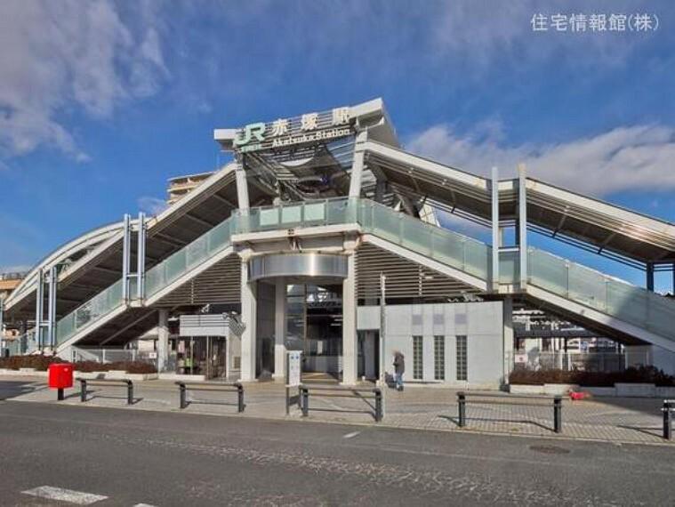 常磐線「赤塚」駅 距離1840m