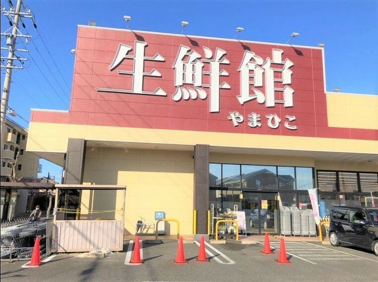スーパー 生鮮館やまひこ春日井店