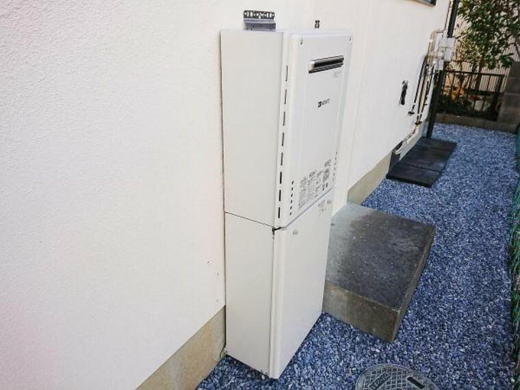 発電・温水設備 【リフォーム済】新生活を気持ちよく迎えて頂くために、給湯器を新品に交換しました。