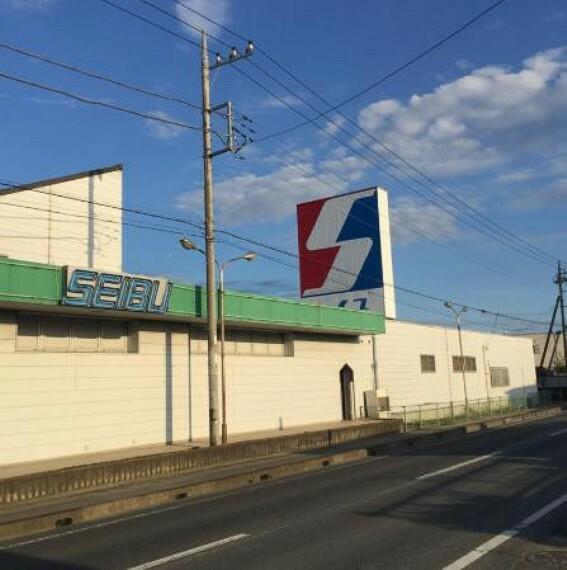 スーパー 【スーパー】セイブ内原店まで551m