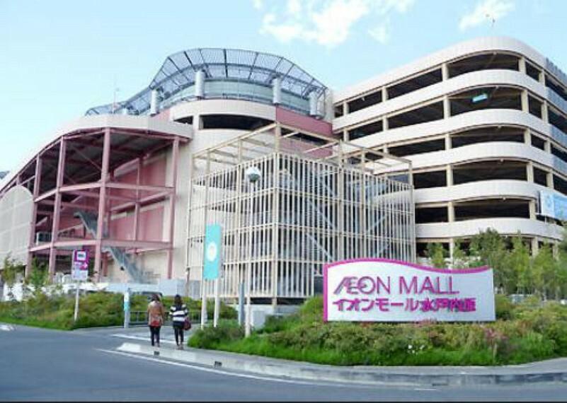 ショッピングセンター 【ショッピングセンター】イオンモール水戸内原まで1358m