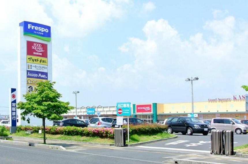 ショッピングセンター 【ショッピングセンター】フレスポ赤塚まで5495m