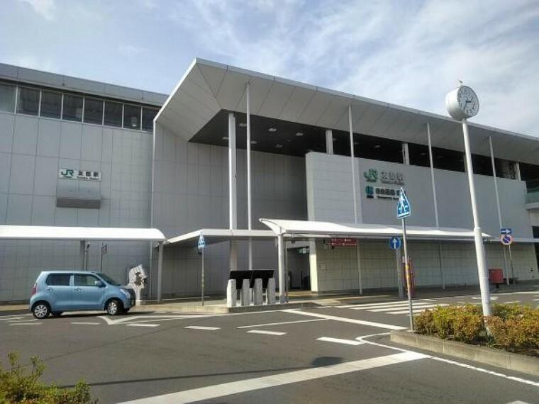 【駅】友部駅まで5800m