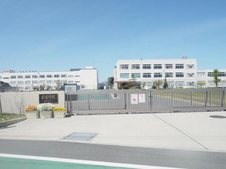 中学校 前芝中学校まで徒歩約14分。(約1080m)