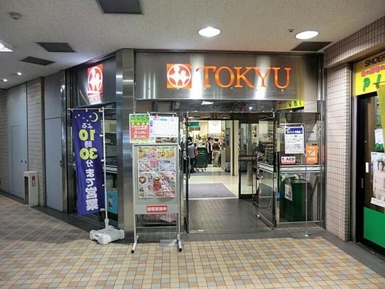 スーパー 東急ストア杉田とうきゅう(京急線「杉田」駅直結。約60のお店やクリニック、施設が入るショッピングモール『プララ杉田』内にあります。)