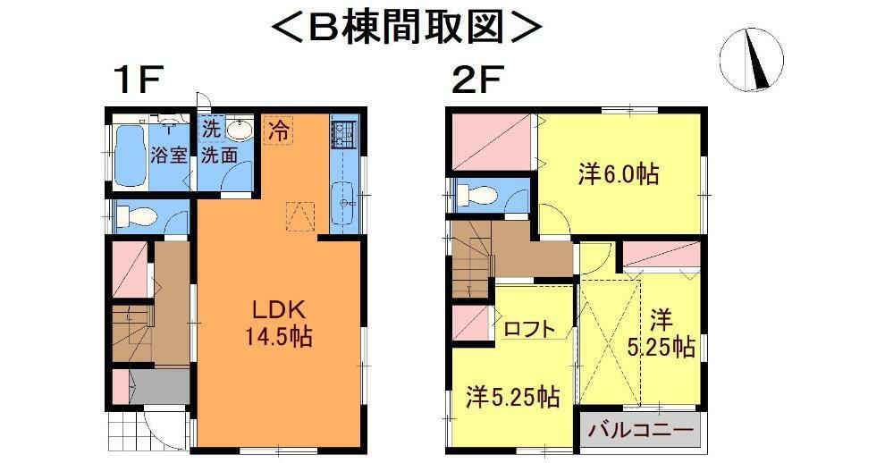 間取り図 B棟 間取り図 3LDKロフト付き、南向きバルコニー