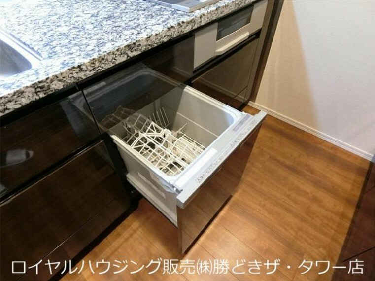 キッチン 食器洗浄乾燥機付き