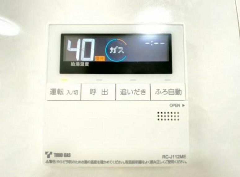 発電・温水設備 同仕様写真 ボタンひとつでお湯はり、追い炊き、温度調整まで可能です。 キッチンからの操作も出来ますので大変便利です。