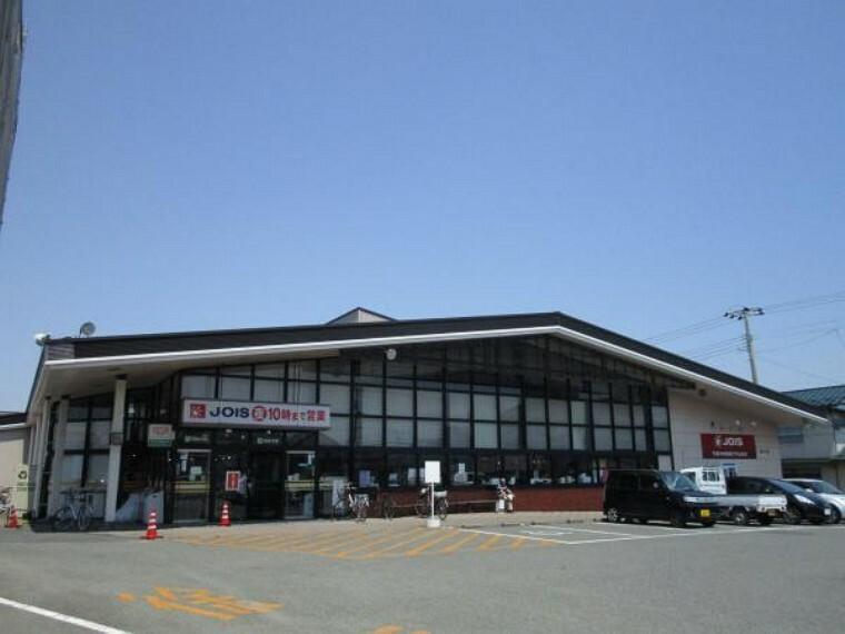 スーパー 【スーパー】ジョイス水沢原中店様まで1.5km(車で約5分)です。スーパーが近いと日々の生活も楽ですよね。