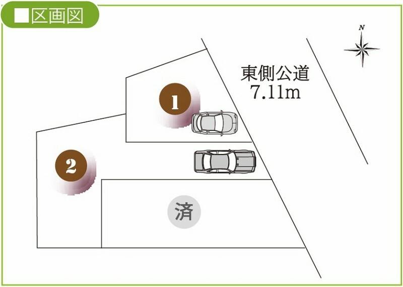 区画図 全3区画