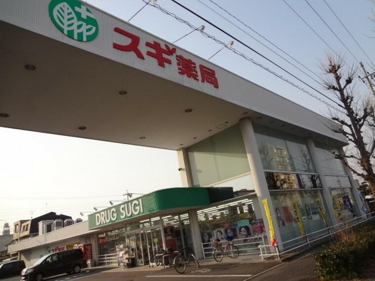 ドラッグストア スギ薬局中川一色新町店