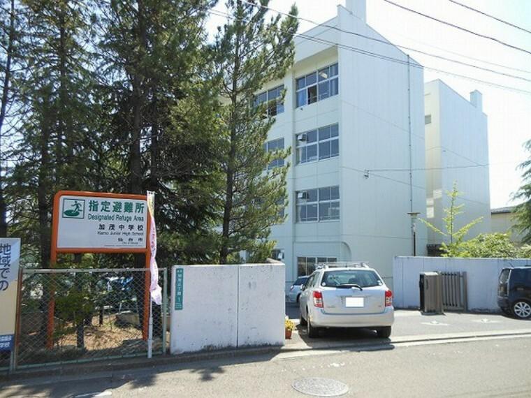 中学校 仙台市立加茂中学校