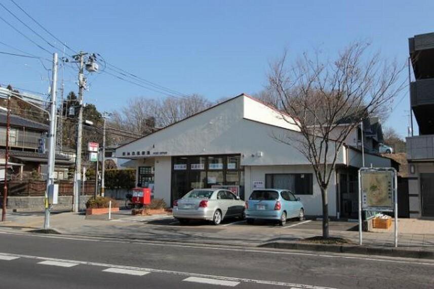 郵便局 泉加茂郵便局