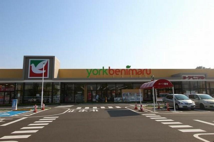 スーパー ヨークベニマル上谷刈店