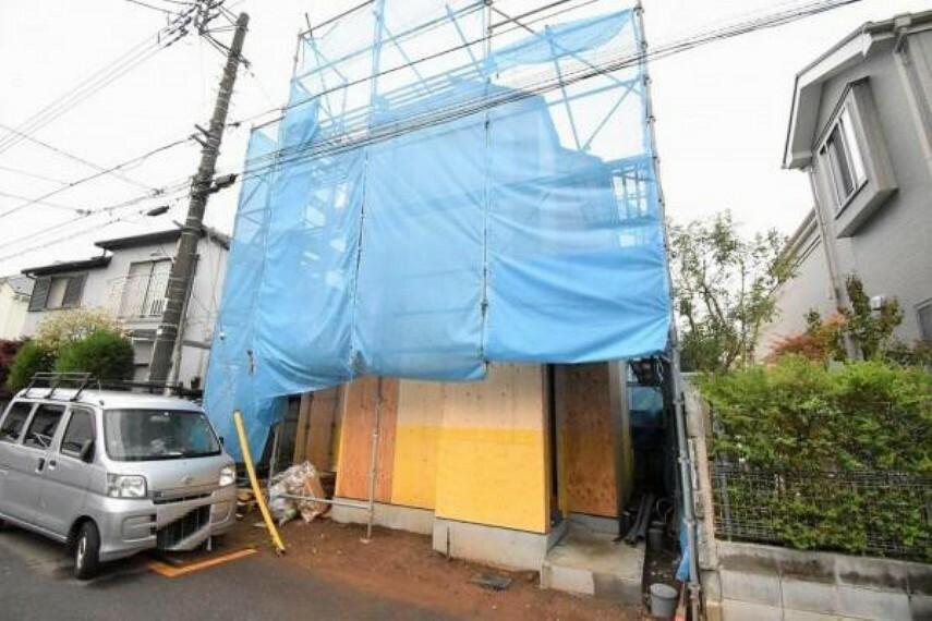 朝日土地建物 向ヶ丘遊園店 営業3課
