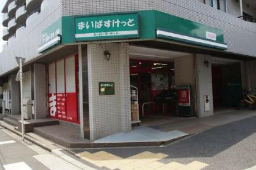 スーパー 【スーパー】まいばすけっと 横浜高山店まで889m