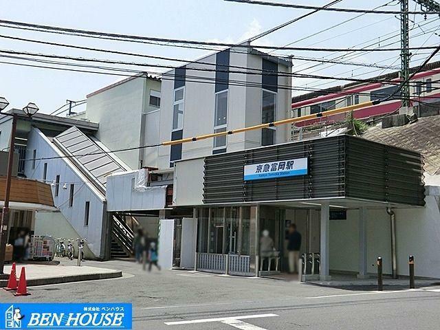 京急富岡駅 徒歩7分。 京浜急行線