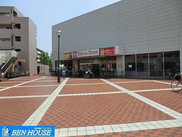 スーパー 京急ストア富岡店 徒歩7分。