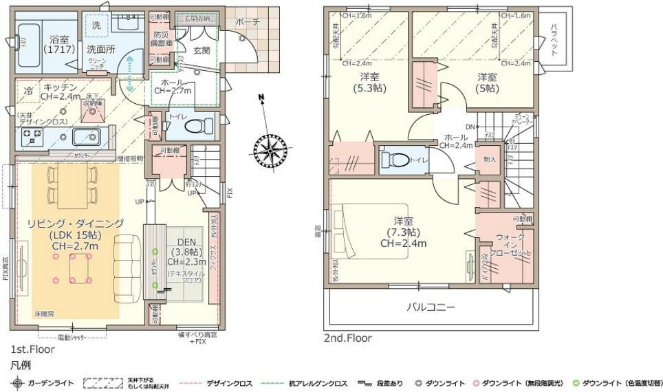間取り図 【8号棟】3LDK+防災備蓄庫+DEN+ウォークインクローゼット