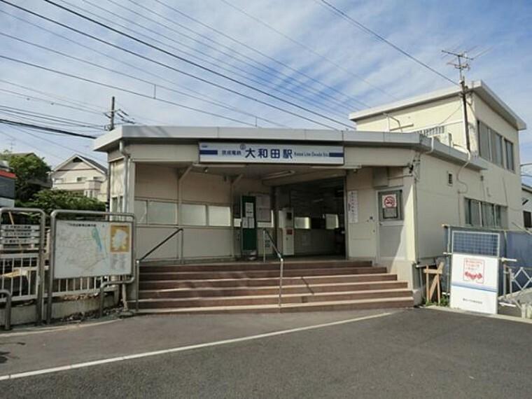 京成本線 京成大和田駅